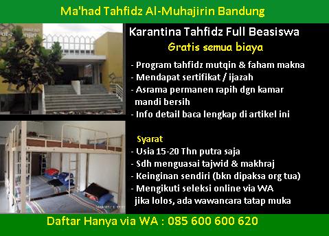 pesantren tahfidz gratis bandung