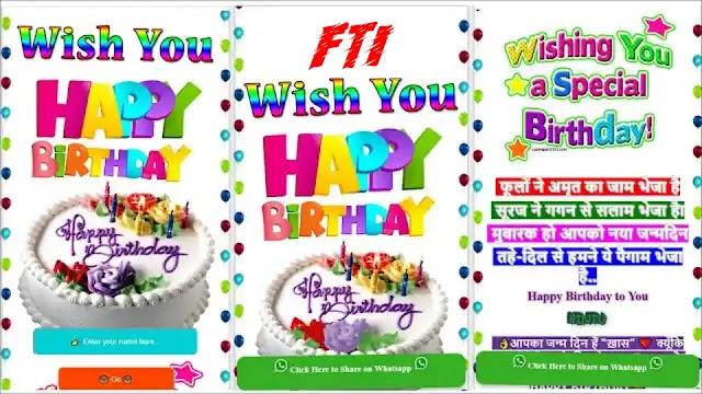 Happy Birthday PRO Wishing Script Free Download