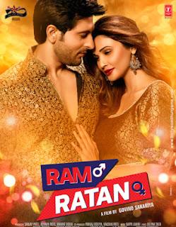 Ram Ratan 2017 Hindi Full Movie HD Free Download 3