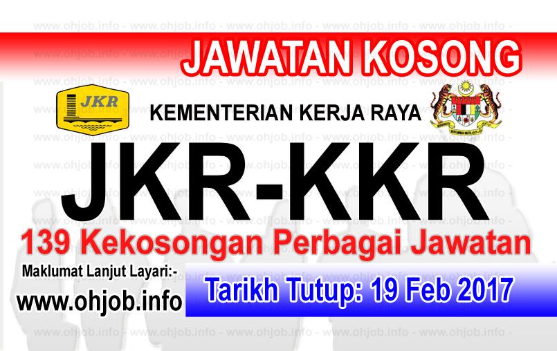 Jawatan Kerja Kosong KKR - Kementerian Kerja Raya logo www.ohjob.info februari 2017
