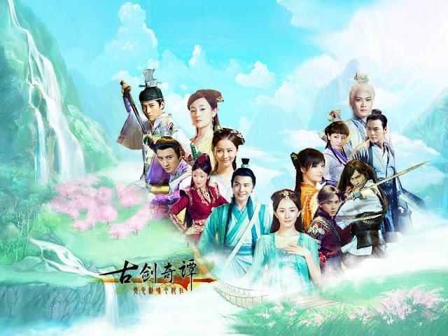 2014 Legend of the Ancient Sword
