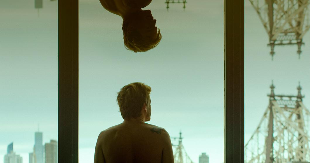 Filme Ninguém Está Olhando, de Julia Solomonoff: temas interessantes, mas pouco desenvolvidos