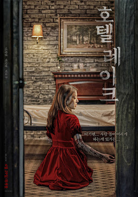Se-yeong LeeSe-yeong Lee...Yoo-mi Ji-Young ParkJi-Young Park...Gyeong-seon So-yi ParkSo-yi Park...Yoon Ji-yoo Yeong-ju SeoYeong-ju Seo...Sang-woo Su-ji JeonSu-ji Jeon...Choi Yoon-hee Rest of cast listed alphabetically: Ju-won LeeJu-won Lee...Park Yeong-ho