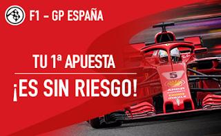 sportium F1 GP España: Tu 1ª Apuesta Sin Riesgo 13 mayo
