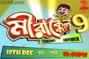 Mirakkel Akkel Challenger 9 Zee Bangla