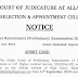 UPHJS (Part III) Admit Card Download  - Allahabad High Court 2019