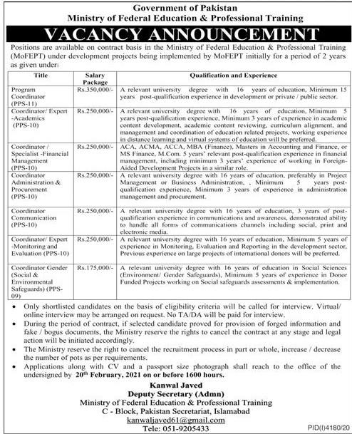 MOFEPT Jobs 2021 in Pakistan - Ministry of Federal Education & Professional Training Jobs 2021 in Pakistan