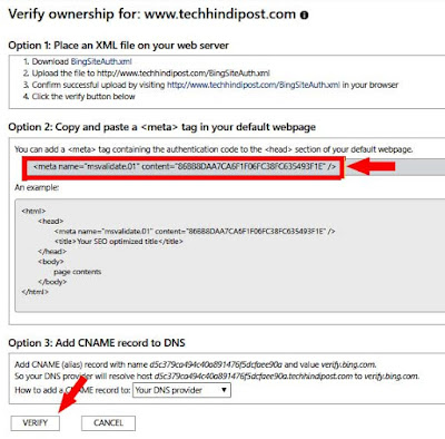 how to add blog sitemap to bing webmaster tool