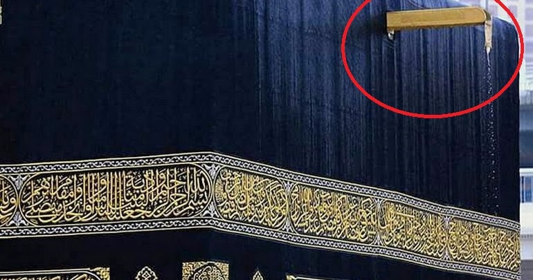 Image result for mihrab al rahma gutter of kaaba