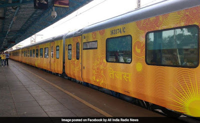 Tejas Express in Hindi