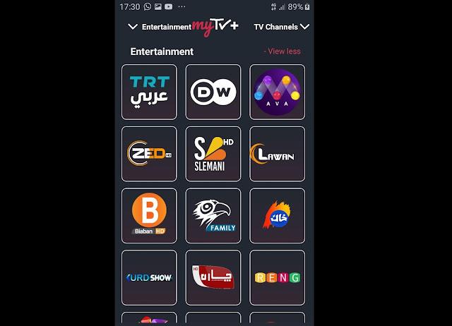تحميل تطبيق My TV لمشاهدة القنوات المشفرة بدون مقابل