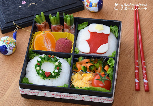 Bohnenhase Bento: Bento #53: Christmas Stocking and Christmas Wreath Bento