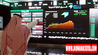أخبار السعودية: محليات السوق السعودي يتراجع بأكثر من 500 نقطة وسط هبوط شبه جماعي للأسهم