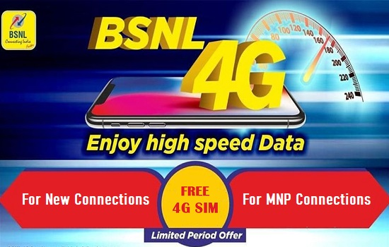 Free BSNL 4G SIM card with free top up coupon till 30th September 2020