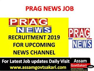 Prag News Recruitment 2019