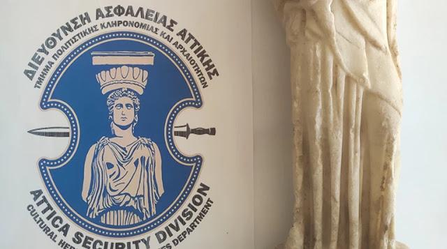 Με αρχαίο άγαλμα συνελήφθη αλλοδαπός στην Κορινθία - Προσπάθησε να το πουλήσει για 80.000 ευρώ