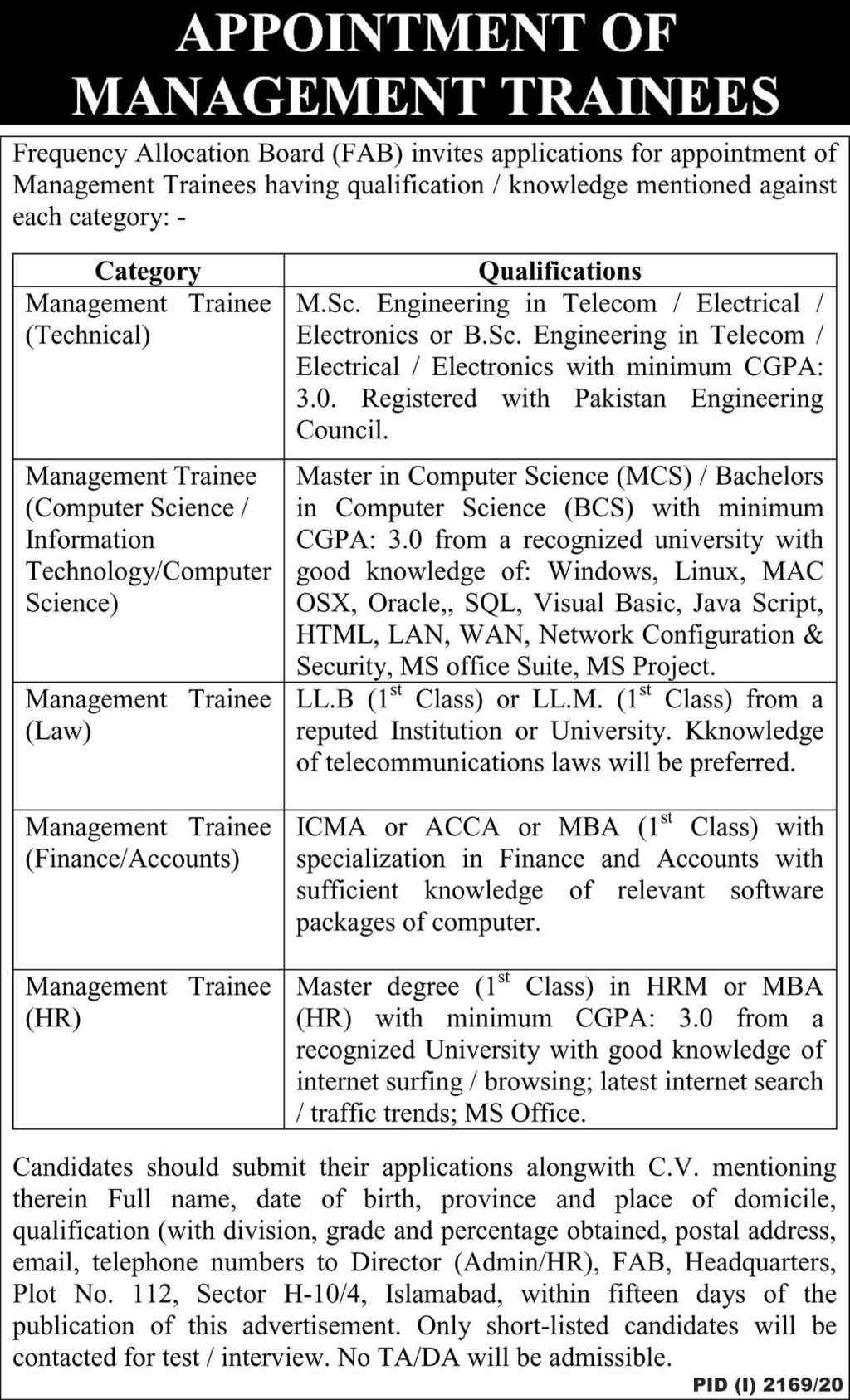 Management Trainees Jobs 2020 in Frequency Allocation Board FAB