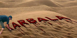 Syiah dan Tanah Karbala