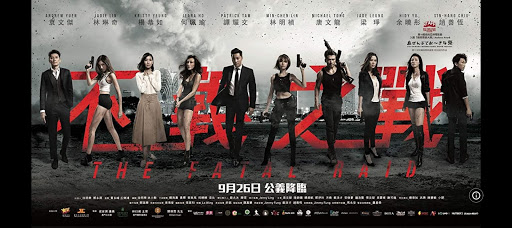 The Fatal Raid Movie Review