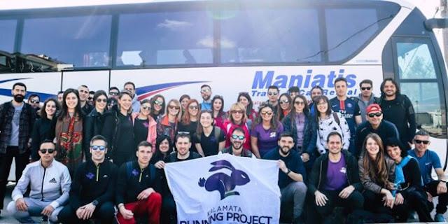 Με 51 αθλητές ο Γ.Σ. Kalamata Running Project στον 6ο Μαραθώνιο Ναυπλίου