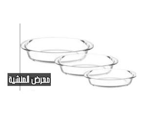 طقم طاجن زجاج حراري بيدخل الفرن والميكروويف فرنساوى