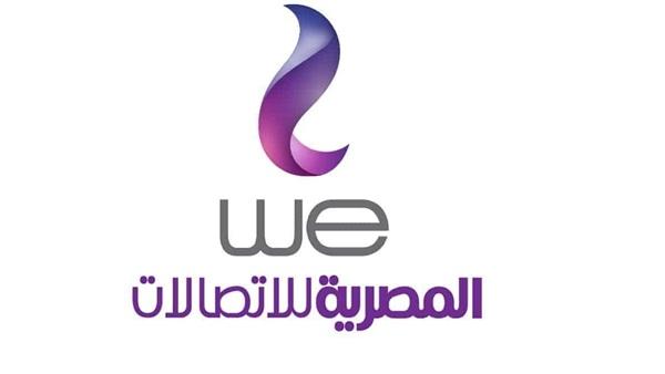 رقم خدمه عملاء المصرية للاتصالات انترنت 2020