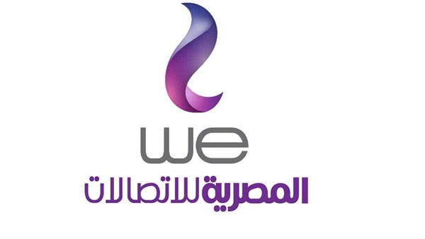 رقم خدمه عملاء المصرية للاتصالات انترنت 2021