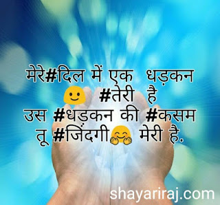 very-sad-shayari-hindi-love-boyfriendiwiwi