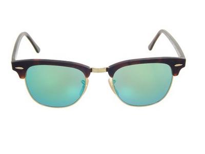 gafas de sol ray ban baratas mujer