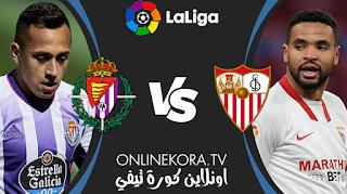 مشاهدة مباراة بلد الوليد وإشبيلية بث مباشر اليوم 20-03-2021 في الدوري الإسباني