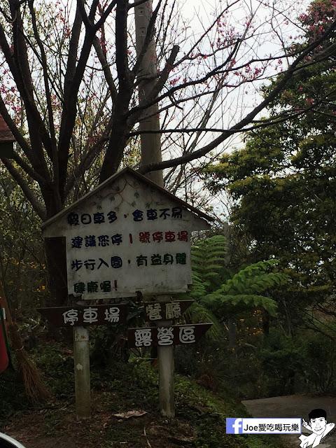 IMG 2477 - 【新竹旅遊】六號花園 景觀餐廳 | 隱藏在新竹尖石鄉的森林秘境,在歐風建築裡的別墅享受芬多精下午茶~