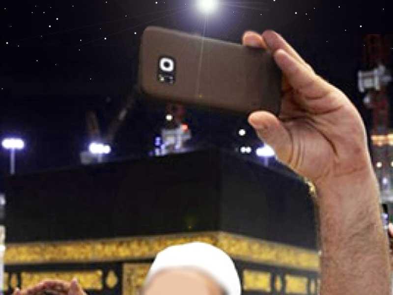 Inilah Alasan Kenapa Selfie Dilarang Sewaktu Melaksanakan Ibadah Umroh dan Haji