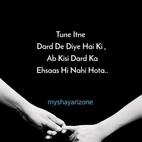 Dard Ka Ehsaas Two Lines Shayari in Love