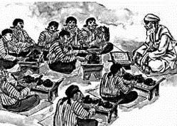 Kepercayaan Jawa yang asli menyatakan bahwa Dzat Tuhan yang disebut dengan Sang Hyang Wena Wejangan Kesejatian Hidup Dalam Wirid Wolung Pangkat