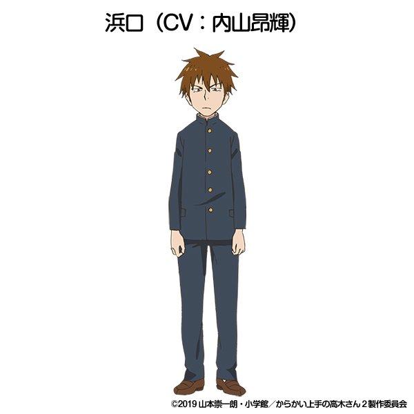 karakai jozu no takagi-san season 2 release date