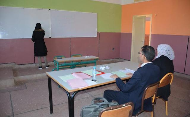 تجارب المترشحين والمترشحات مع المقابلة الشفوية لمباراة توظيف الأساتذة أطر الأكاديميات للسنوات السابقة