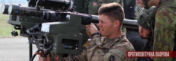 США можуть розпочати поставки Україні ПЗРК