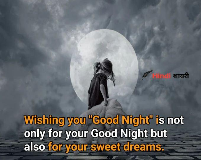 good night message for friends