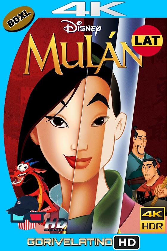 Mulan (1998) BDXL 4K UHD HDR Latino-Ingles ISO