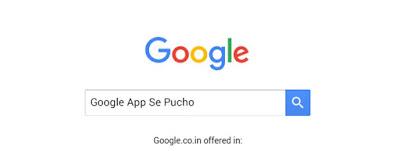 Google Se Pucho