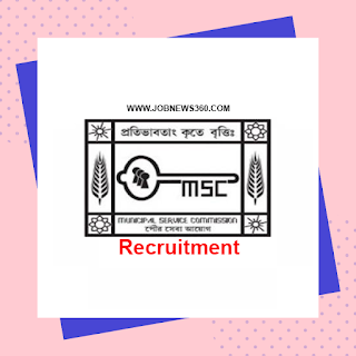 WBMSC Recruitment 2020 for Assistant Engineer, Assistant Town Planner