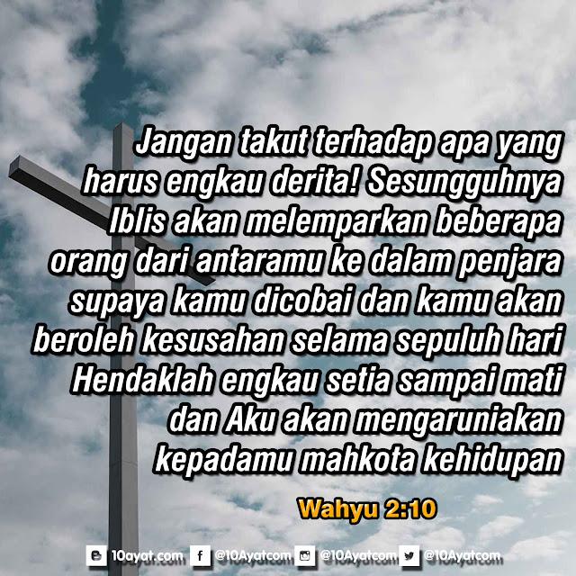 Wahyu 2:10