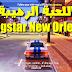لعبة جديدة ورهيبة Gangstar New Orleans