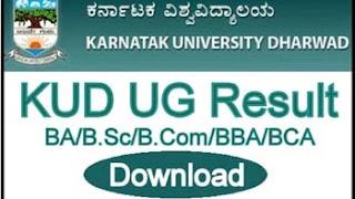 Karnatak Univeristy UG Examination Results