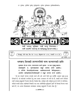 Mandla-Charan-PDF-Book-In-Hindi-Free-Download