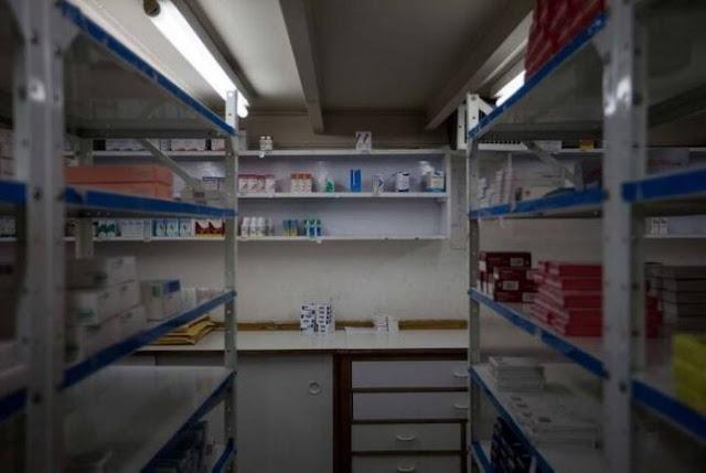 Denuncian que aumentó la escasez de medicamentos en Venezuela
