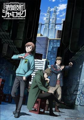 الحلقة 13 من انمي Kabukichou Sherlock مترجمة