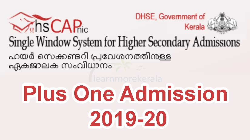 kerala plus one admission 2019