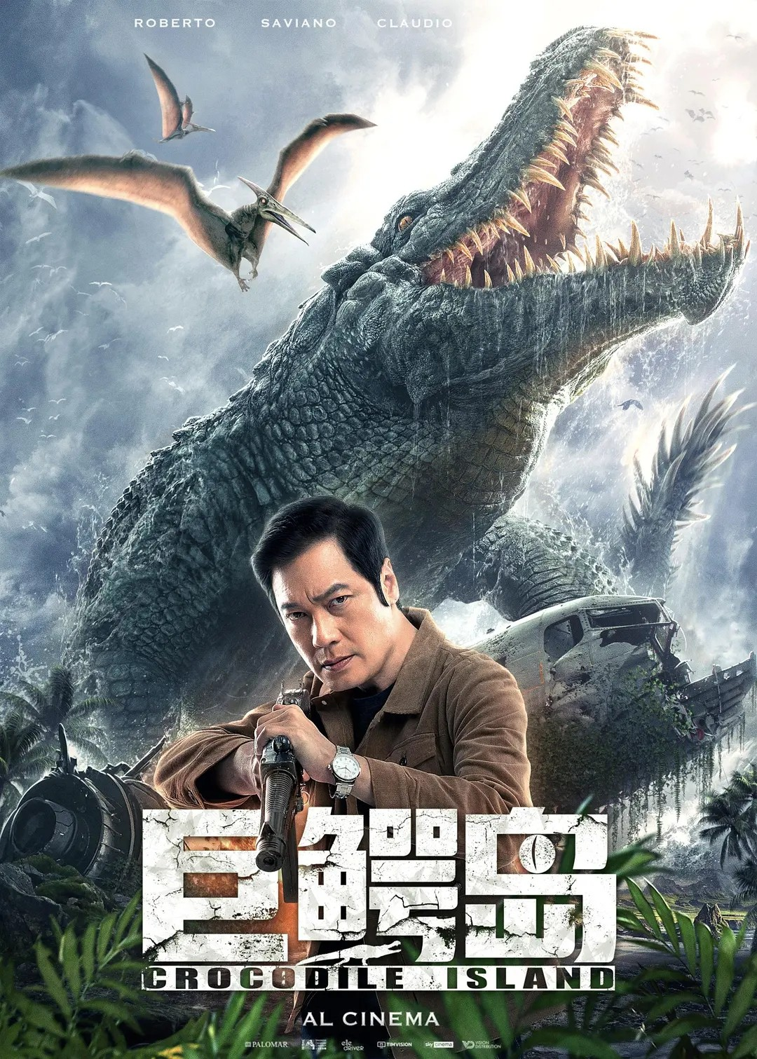 Crocodile Island (2020) Chinese 720p HDRip 700MB ESubs