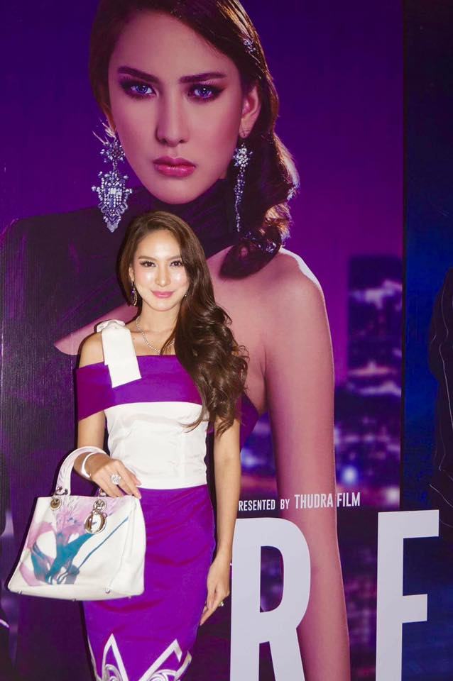 "Patricia Fashion Style At "" Reflection "" Movie Press Release Photos"